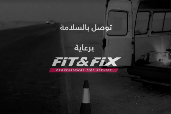 Bridgestone Fit & Fix