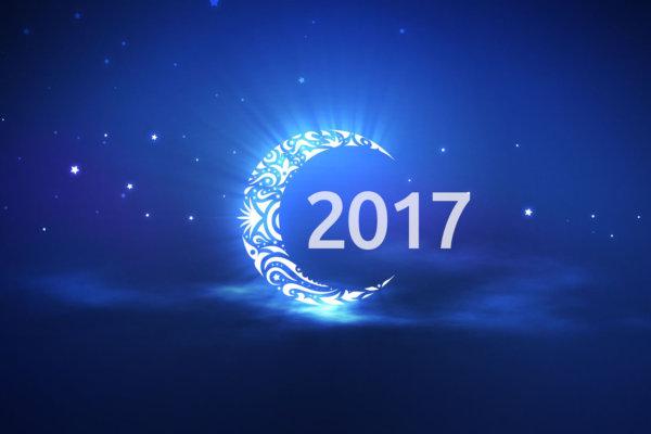Ramadan 2017 TV