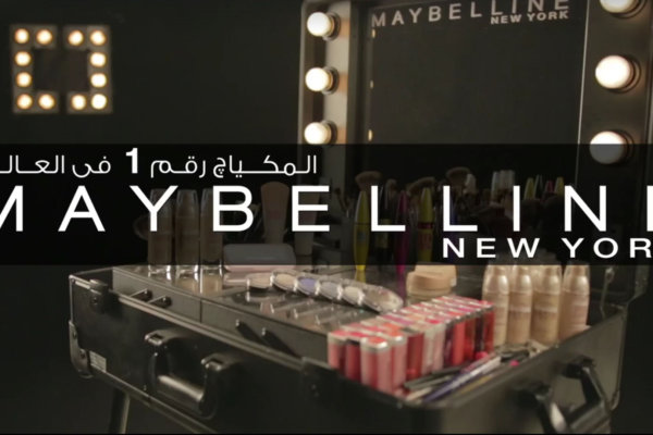 Maybelline 2015